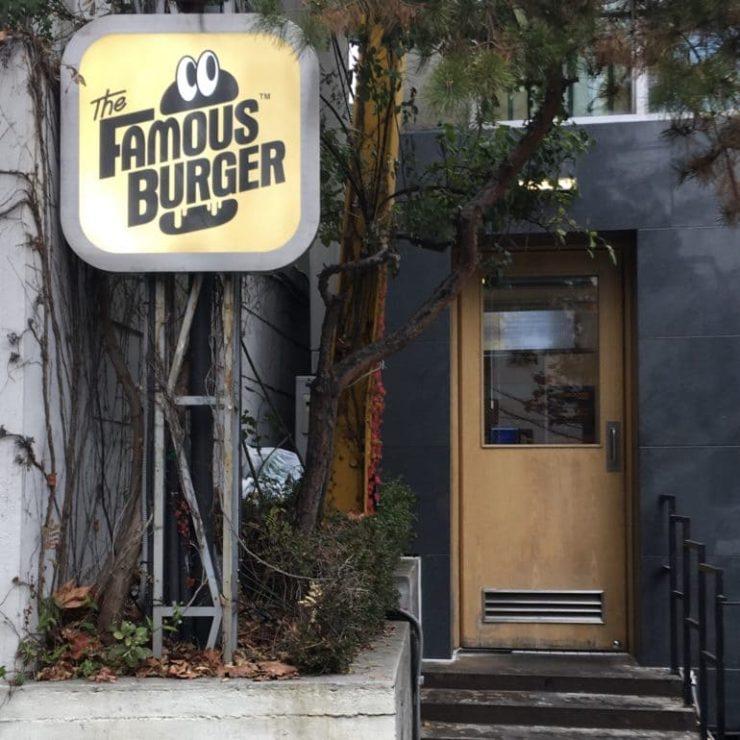The Famous Burger entrance