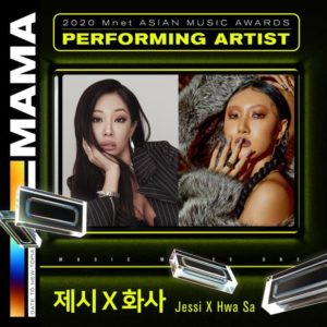 Jessi and Hwa Sa